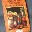 Appalachian Mountain Country Cookin' 1996