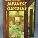 Sunset Ideas for Japanese Gardens, edited by Jack McDowell