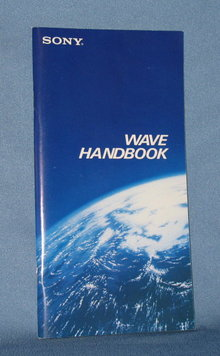 Sony Wave Handbook, August 1986