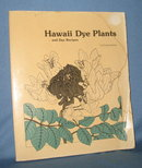 Hawaiian Dye Plants and Dye Recipes by Val Frieling Krohn