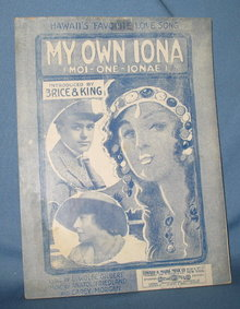 My Own Iona (Moi-One-Ionae) sheet music