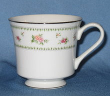 Abingdon Fine Porcelain China, Made in Japan, cup