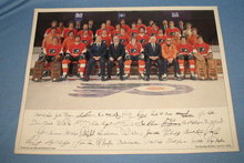 1977/78 Philadelphia Flyers  photo, Supplement to Philadelphia Bulletin