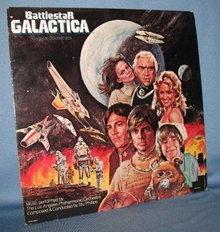 Battlestar Galactica 33 RPM LP record