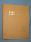 Singer Sewing Book by Gladys Cunningham