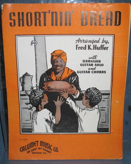 Short'nin' Bread sheet music with Hawaiian Guitar solo and Guitar chords
