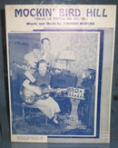 Mockin' Bird Hill sheet music featuring Les Paul and Mary Ford