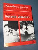 Somewhere, My Love (Lara's Theme from Dr. Zhivago) sheet music