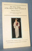 The Silver Jubilee of Her Majesty Queen Elizabeth II Beating of Retreat booklet
