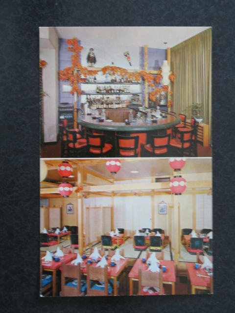 Kabuki Restaurant, New York, NY postcard