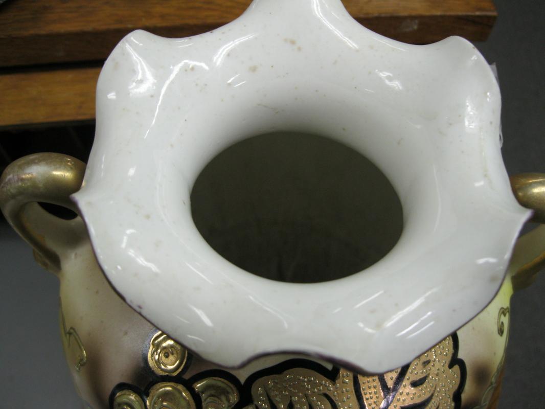 Nishiki (Royal) Nippon Vase
