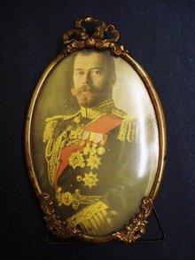 Tsar Nicholas Photo Framed Czar Nicholas