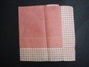 Vintage Handkerchief - Coral Tone - Plaid Trim New Condition