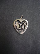 Heart Shape Sterling Silver Pendant  - MOM