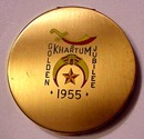 1955 Masonic * Shriners COMPACT