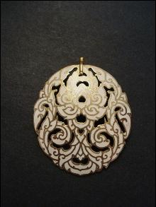 Antique Pendant and or  Brooch