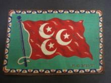 Antique Tobacco Felt - Flag of Egypt