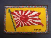 Antique Tobacco Felt - Flag of Japan
