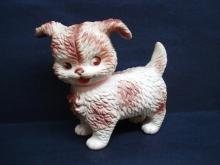 Vintage 1962 Edward Mobley Rubber Toy Dog