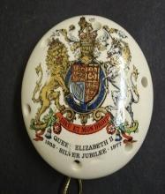 Vintage Pomander SIlver Jubilee 1977 Royalty  Queen Elizabeth II Designed by Sallie Robinson