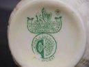 IRISH BELLEEK CHINA CUP / SAUCER