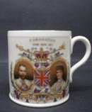 1911 CORONATION CUP KING GEORGE V