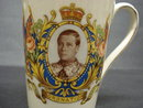 ROYALTY - 1937 CORONATION  - MUG
