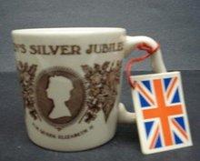 ROYALTY MUG - SILVER JUBILEE 1952-1977