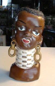 RARE ANTIQUE HEAD VASE - BLACK GIRL