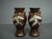 LOVELY - PAIR of VASES - OCCUPIED JAPAN