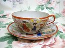 Vintage HAND PAINTED CUP and  SAUCER  Made in  JAPAN