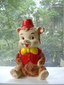 VINTAGE HOWARD MOBLEY TOY - HAPPY BEAR