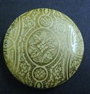 VINTAGE NEVER USED TOOLED LEATHER COMPACT