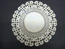 ANTIQUE HAND MADE UNIQUE DOILY