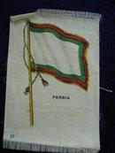 CIGARETTE SILK FLAG  PERSIA