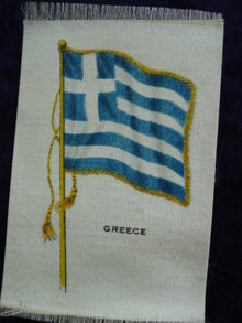 CIGARETTE SILK  FLAG  GREECE