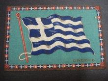 CIGAR FELT FLANEL FLAG of GREECE
