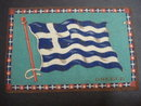 CIGAR FELT FLANEL FLAG of GREECE