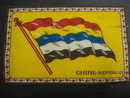 CIGAR FELT FLANEL FLAG of CHINA REPUBLIC