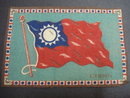 CIGAR FELT FLANEL FLAG of CHINA