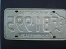 CANADIAN LICENSE PLATE 1971