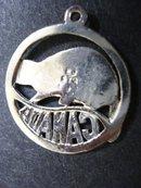Vintage Sterling Charm or Pendant