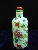 Antique Scent Bottle Hand Painted