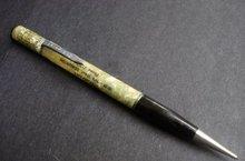 Antique Pencil Edmonton Supply Co