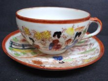Demitasse Teacup Set