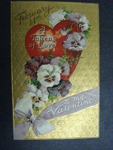 Valentine Postcard - A Token of Love