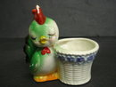 Fantastic Vintage  Egg Cup Colorful  Rooster