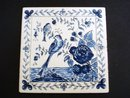 Beautiful  Trivet Tile - White/Blue