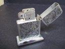 Antique Pedestal Lighter KAISER Aluminium