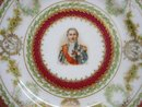 Sevres Portrait Plate Marshal S
